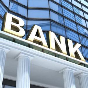 Банки Нефтекумска