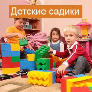 Детские сады Нефтекумска
