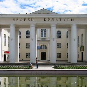 Дворцы и дома культуры Нефтекумска