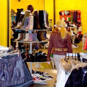 Магазины одежды и обуви Нефтекумска