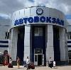 Автовокзалы в Нефтекумске