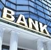 Банки в Нефтекумске