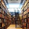 Библиотеки в Нефтекумске