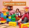 Детские сады в Нефтекумске