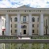 Дворцы и дома культуры в Нефтекумске