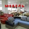 Магазины мебели в Нефтекумске