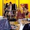 Магазины одежды и обуви в Нефтекумске