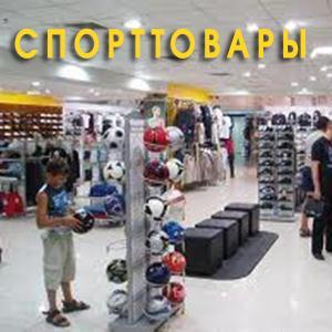 Спортивные магазины Нефтекумска