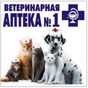 Ветеринарные аптеки Нефтекумска